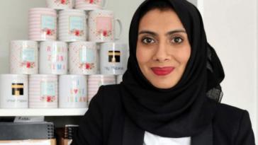 Recherche femmes musulmanes