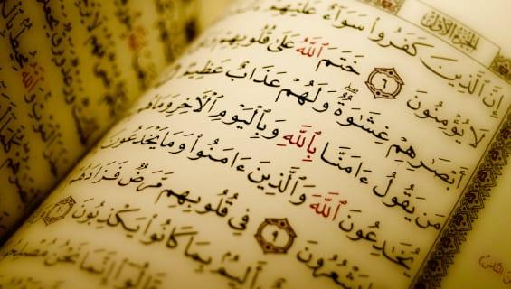 """Résultat de recherche d'images pour """"théologie islamique"""""""