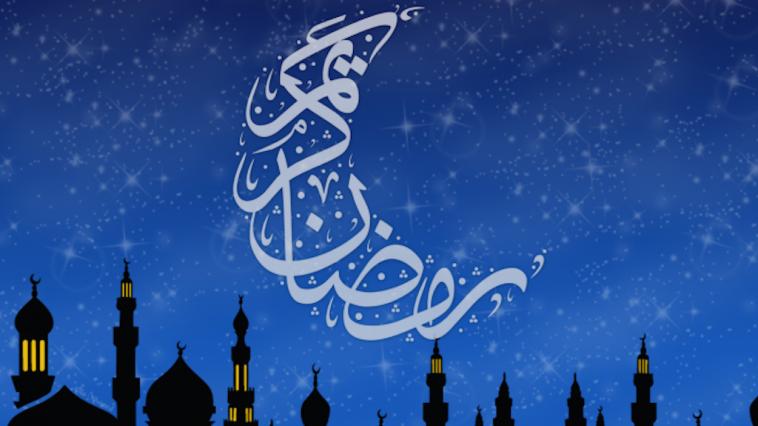 ramadan_2-758x426.png