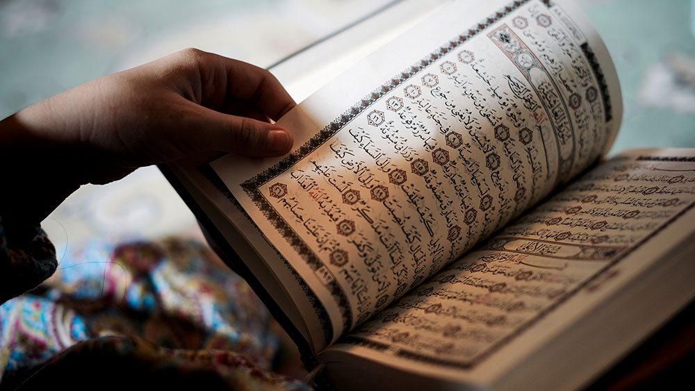 Lire le Coran pendant le mois de Ramadan