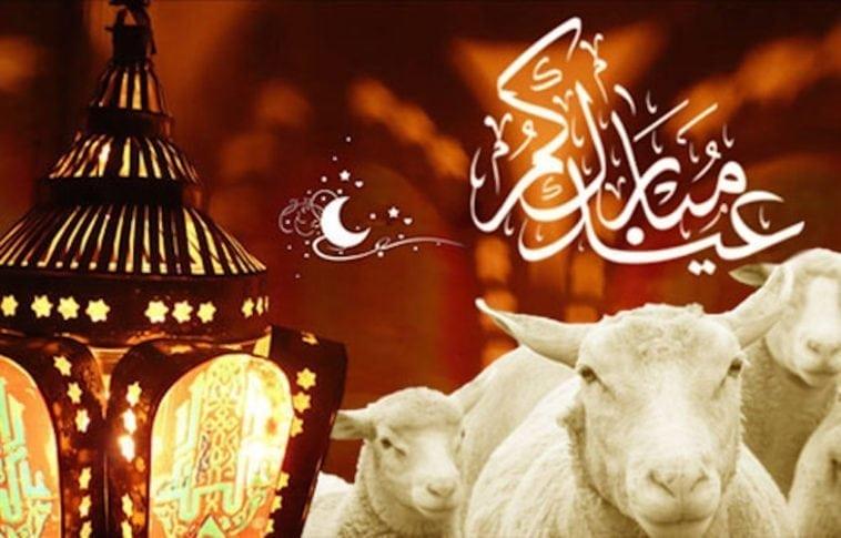 L Aid El Adha Sera Celebre Le Mardi 21 Aout Selon L Arabie Saoudite