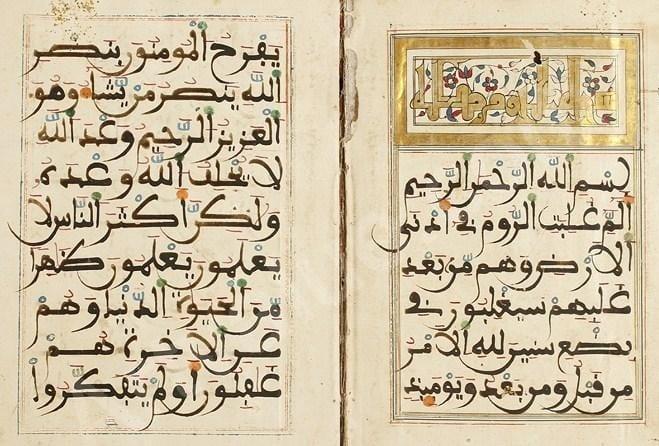 La pluralité religieuse selon le Coran et en Islam (S5.verset 48) dans Islam coraniste versets-dans-le-Coran