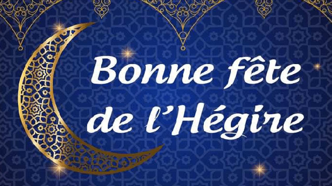 Nouvel An Musulman Bonne Année 1441 H
