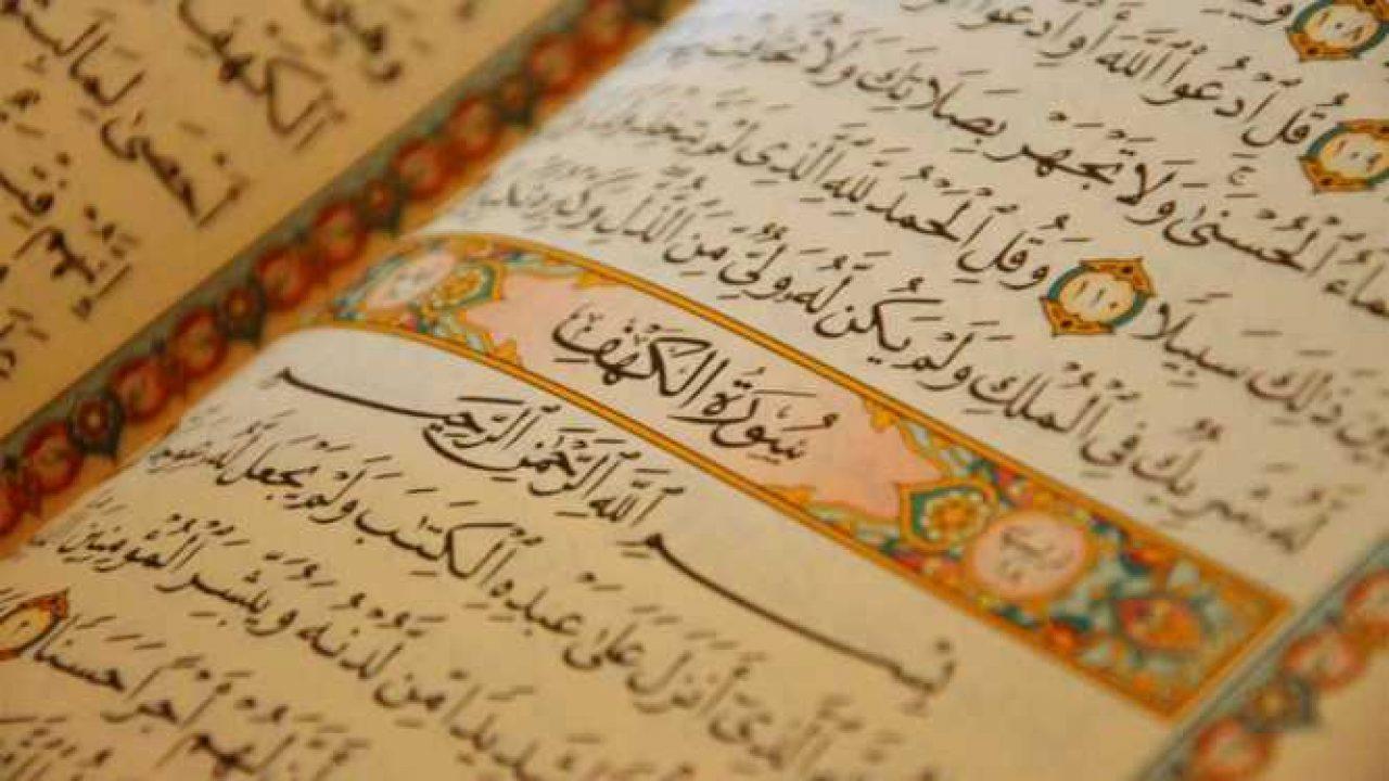 Règles de datation de l'Islam